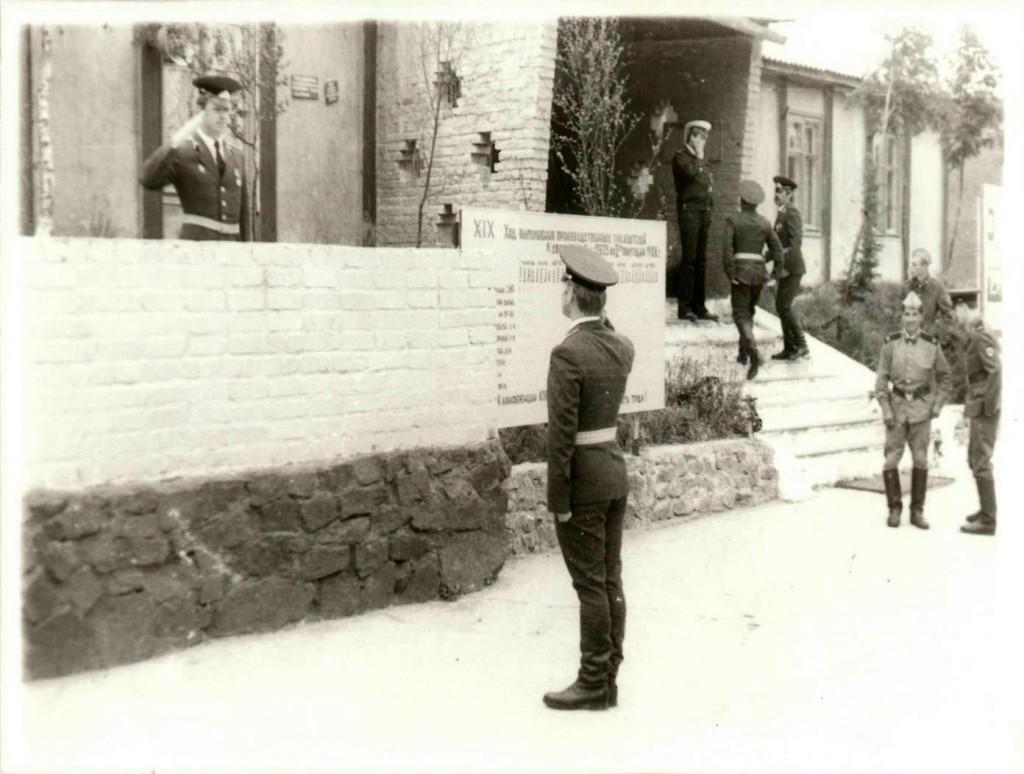 Лето 1988 года, Ара-Губа, в/ч 12625