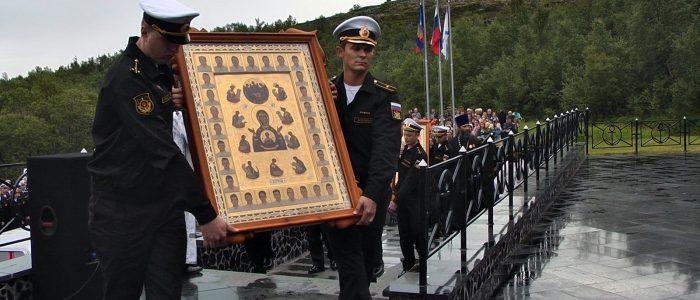День памяти в Видяево