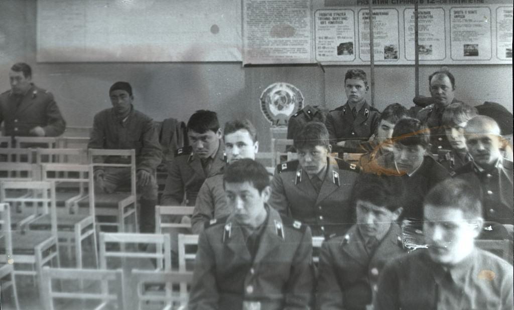 Заседание трибунала, Ара-Губа, 1987 год