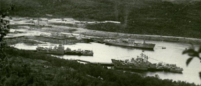 Ара-Губа, 1975 год
