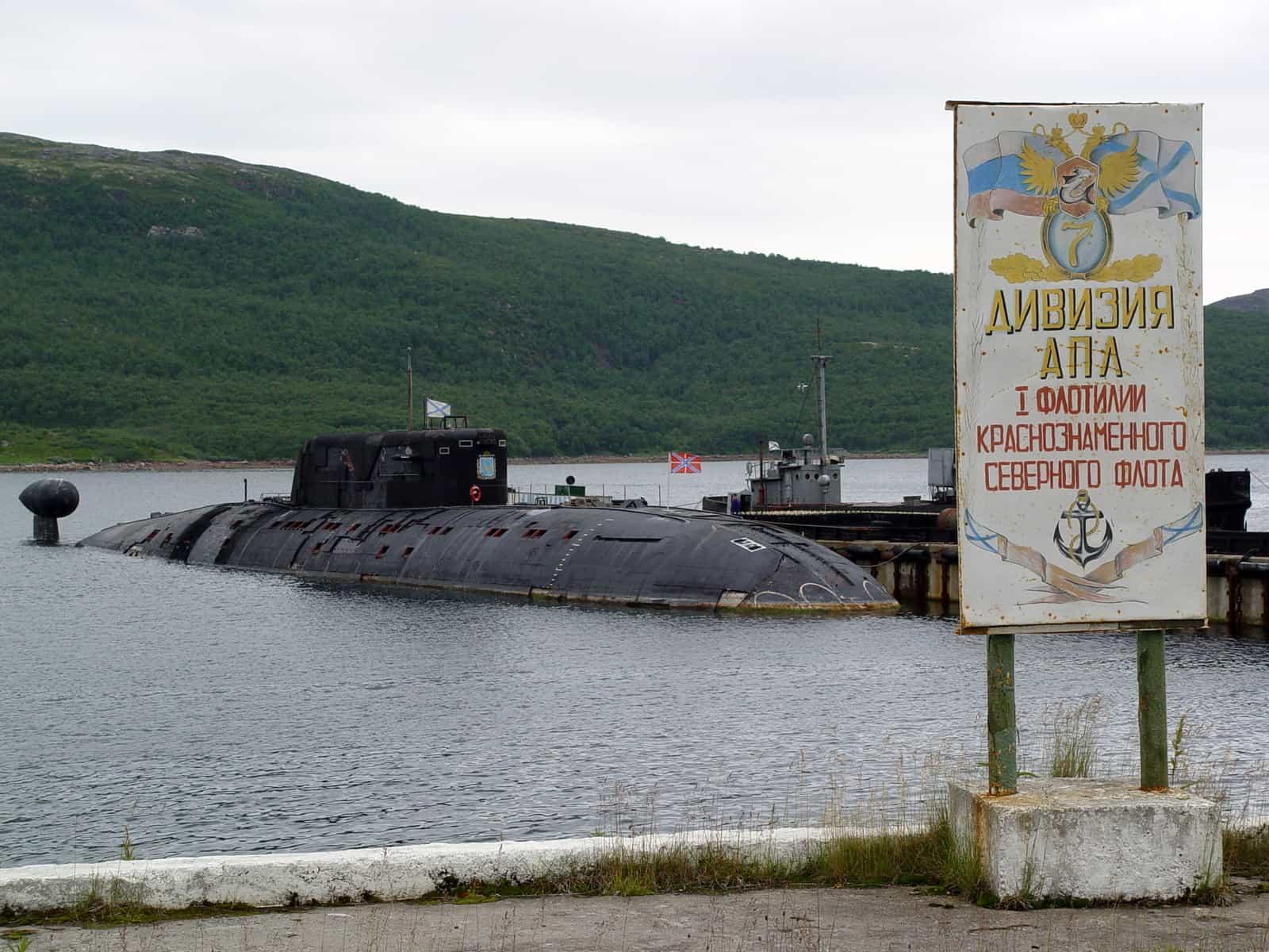 Ара-Губа, 7-я дивизия атомных подводных лодок Северного Флота (архивное фото)