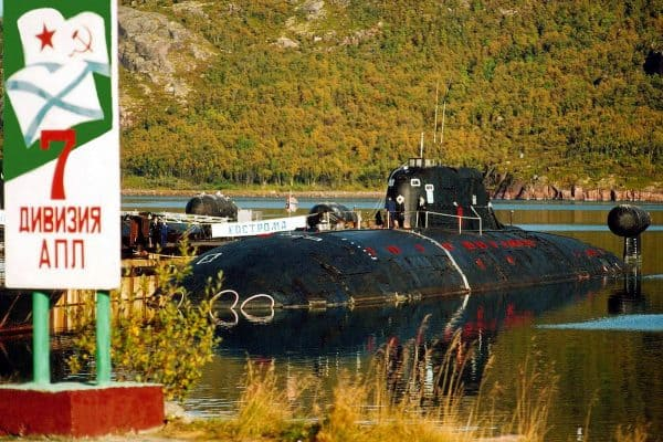 АПЛ «Кострома», 7 дивизия АПЛ СФ, Ара-Губа, архивное фото