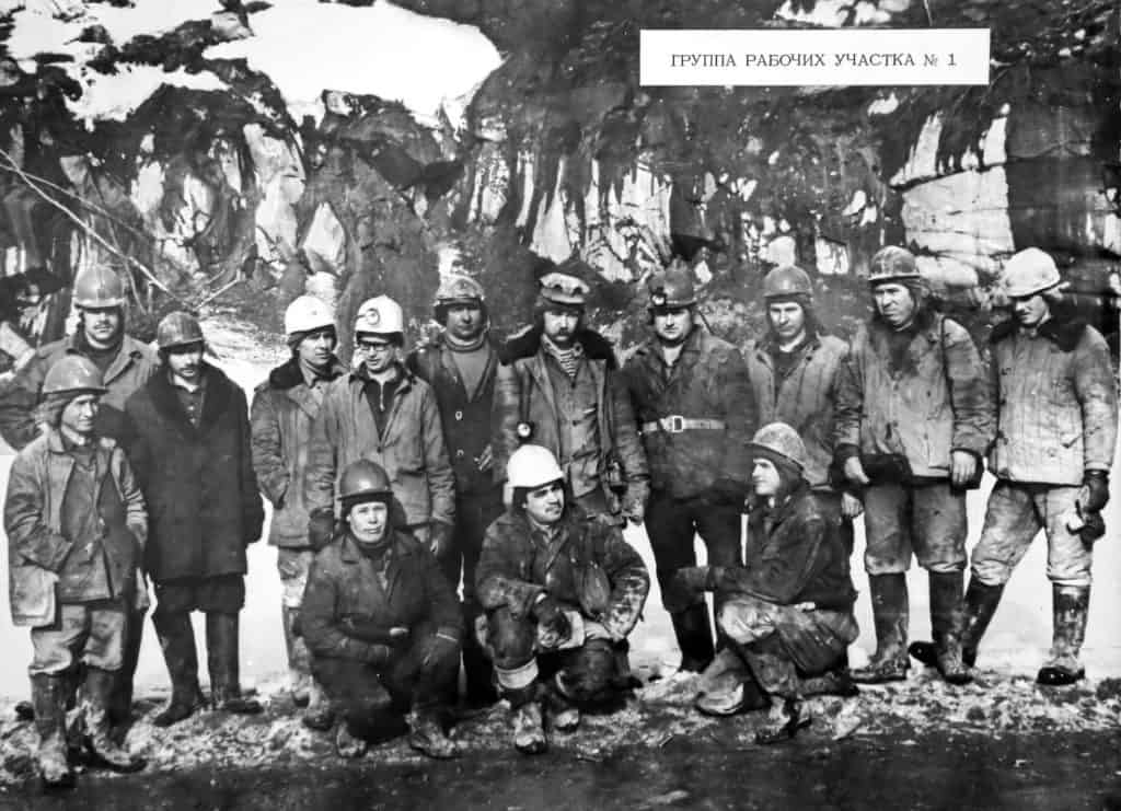 Гидроспецстрой: группа рабочих участка №1