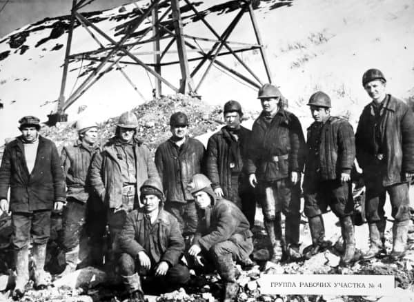 Гидроспецстрой: группа рабочих участка №4