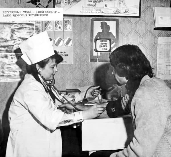 Гидроспецстрой: регулярный медицинский осмотр — залог здоровья трудящихся