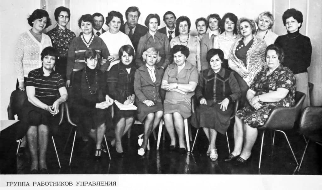 Гидроспецстрой: группа работников управления