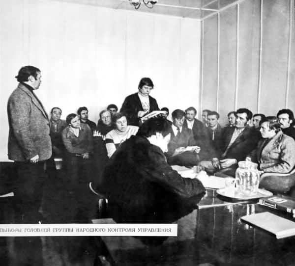 Гидроспецстрой: выборы головной группы народного контроля управления