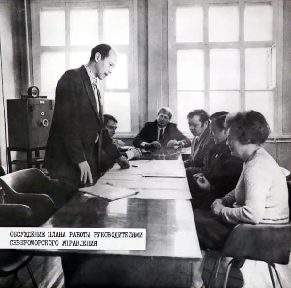 Гидроспецстрой: обсуждение плана работы руководителями Североморского управления