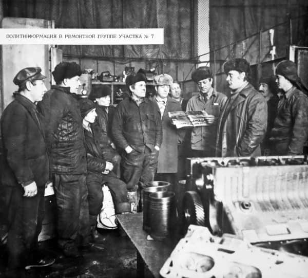 Гидроспецстрой: политинформация в ремонтной группе участка №7
