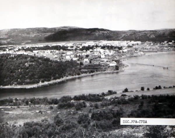 Гидроспецстрой: посёлок Ура-Губа