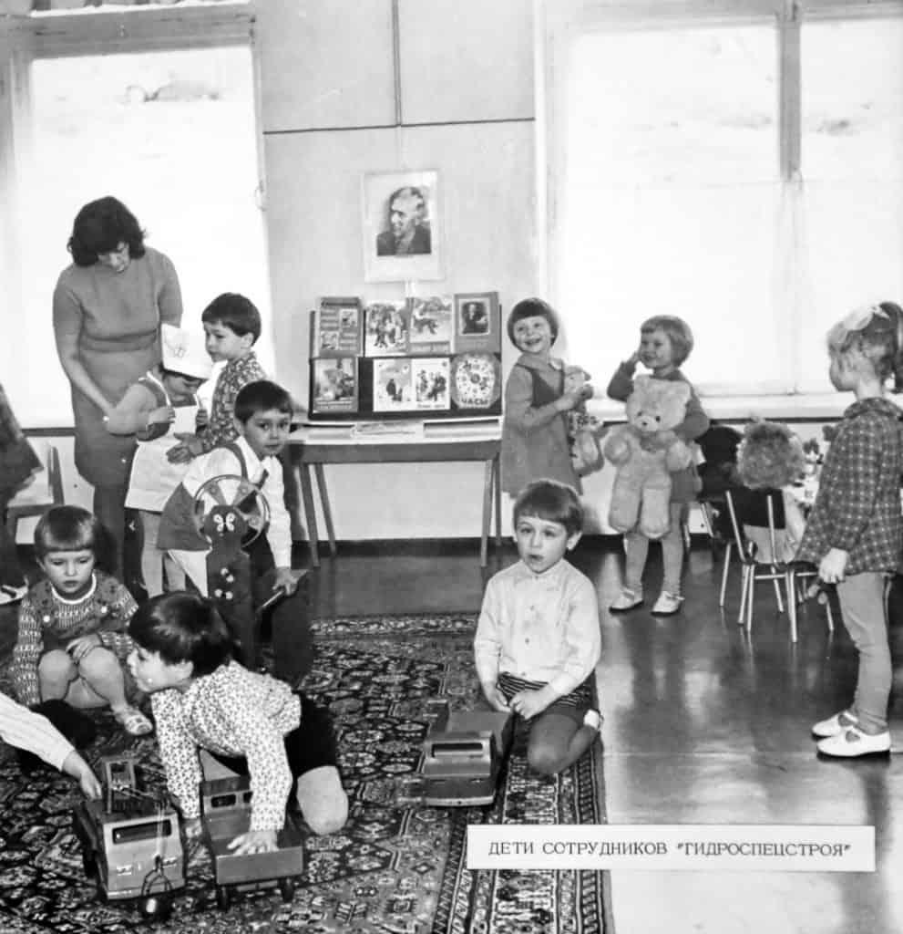 Гидроспецстрой: дети сотрудников