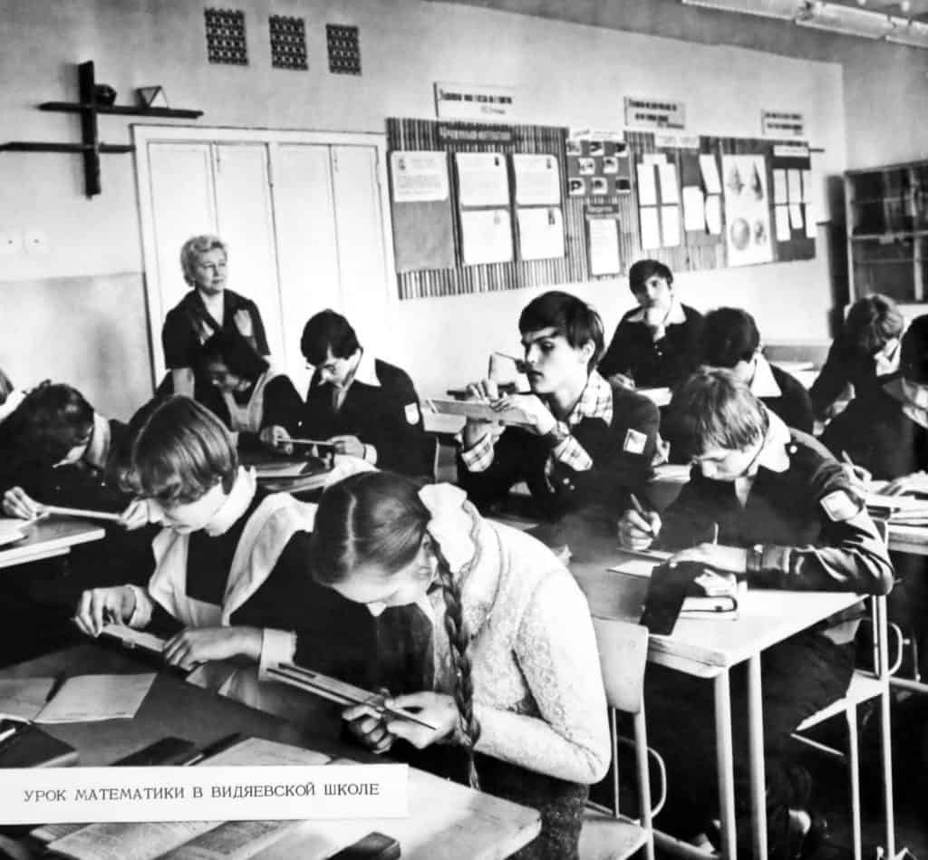 Гидроспецстрой: урок математики в Видяевской школе