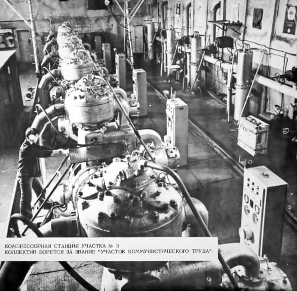 Гидроспецстрой: компрессорная станция участка №3, коллектив борется за звание «Участок коммунистического труда»