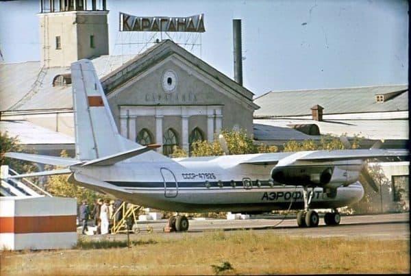 Карагандинский аэропорт, 70-е годы.