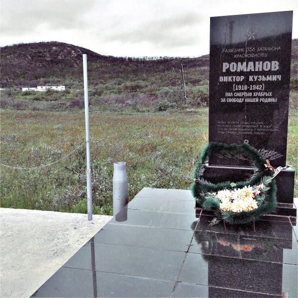 У восстановленного памятника краснофлотцу Романову. Ара-Губа, 24 августа 2017 года