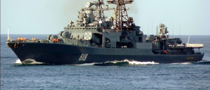 Сбор-поход кораблей Северного флота