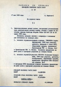 dmb-1988-bvt